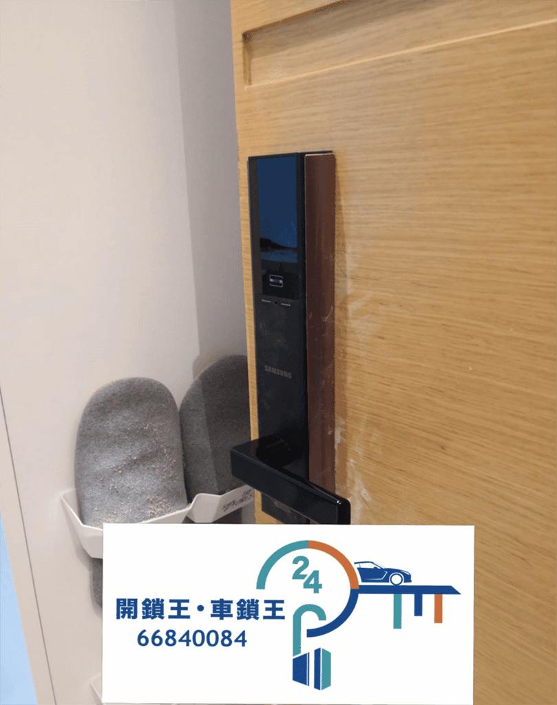SAMSUNG最新款型號537電子鎖